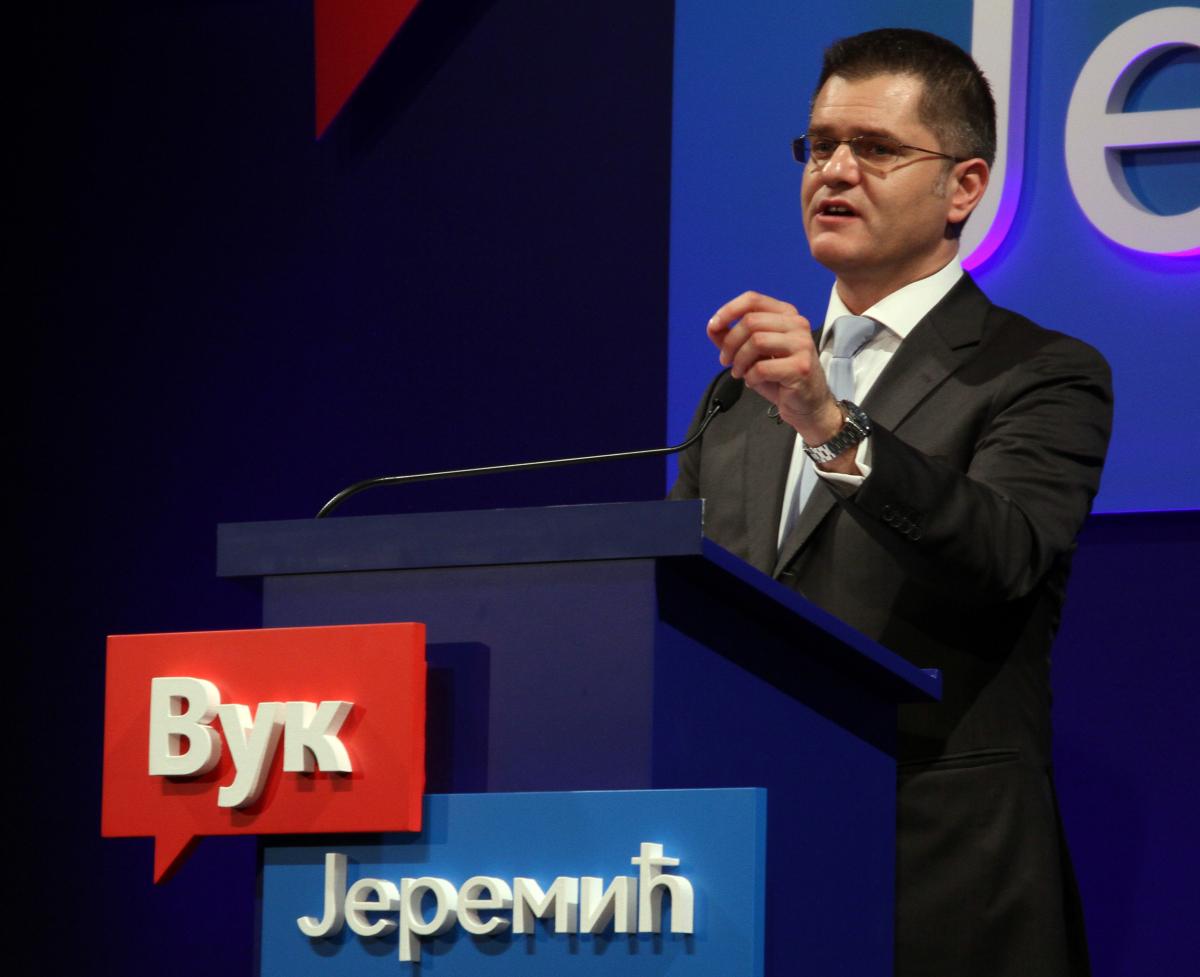 За успешнију, праведнију и развијенију Србију!