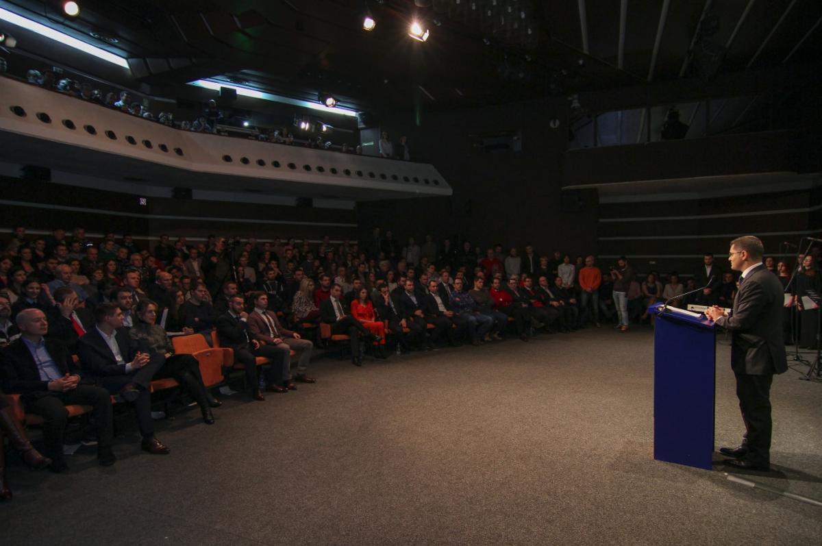 Јеремић: Нема веће вредности од народног јединства