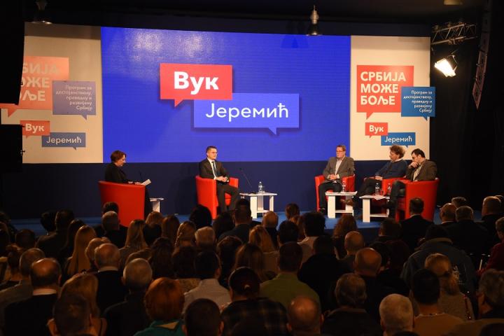 """Јеремић представио програм """"Србија може боље"""""""