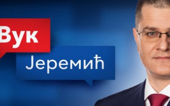 Јеремићев тим: Уклоњене фотографије и снимци Порфирија