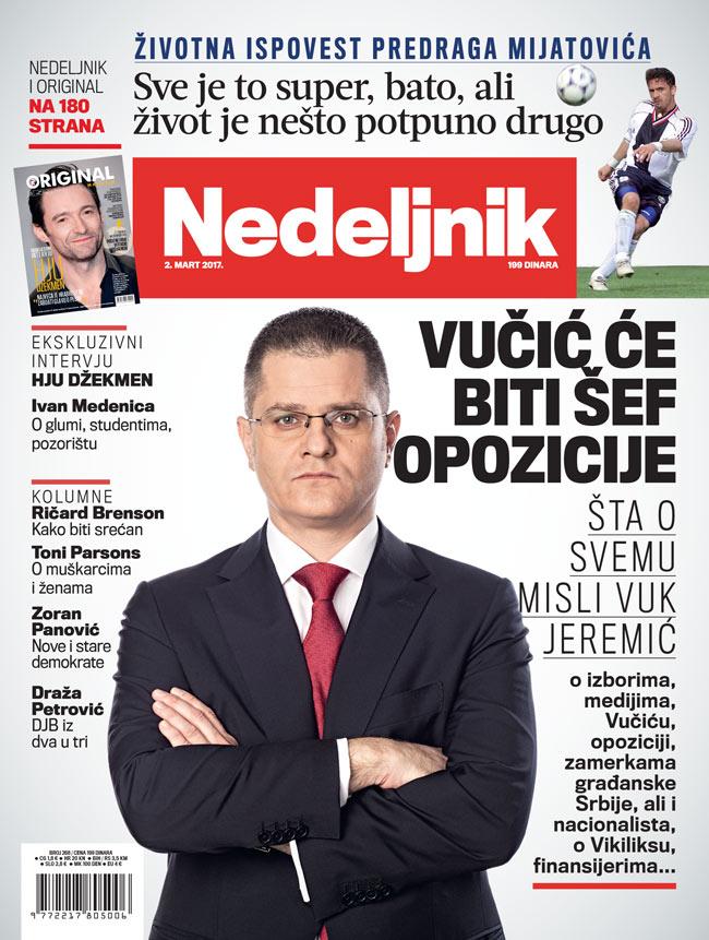 Вук Јеремић - Интервју за Недељник