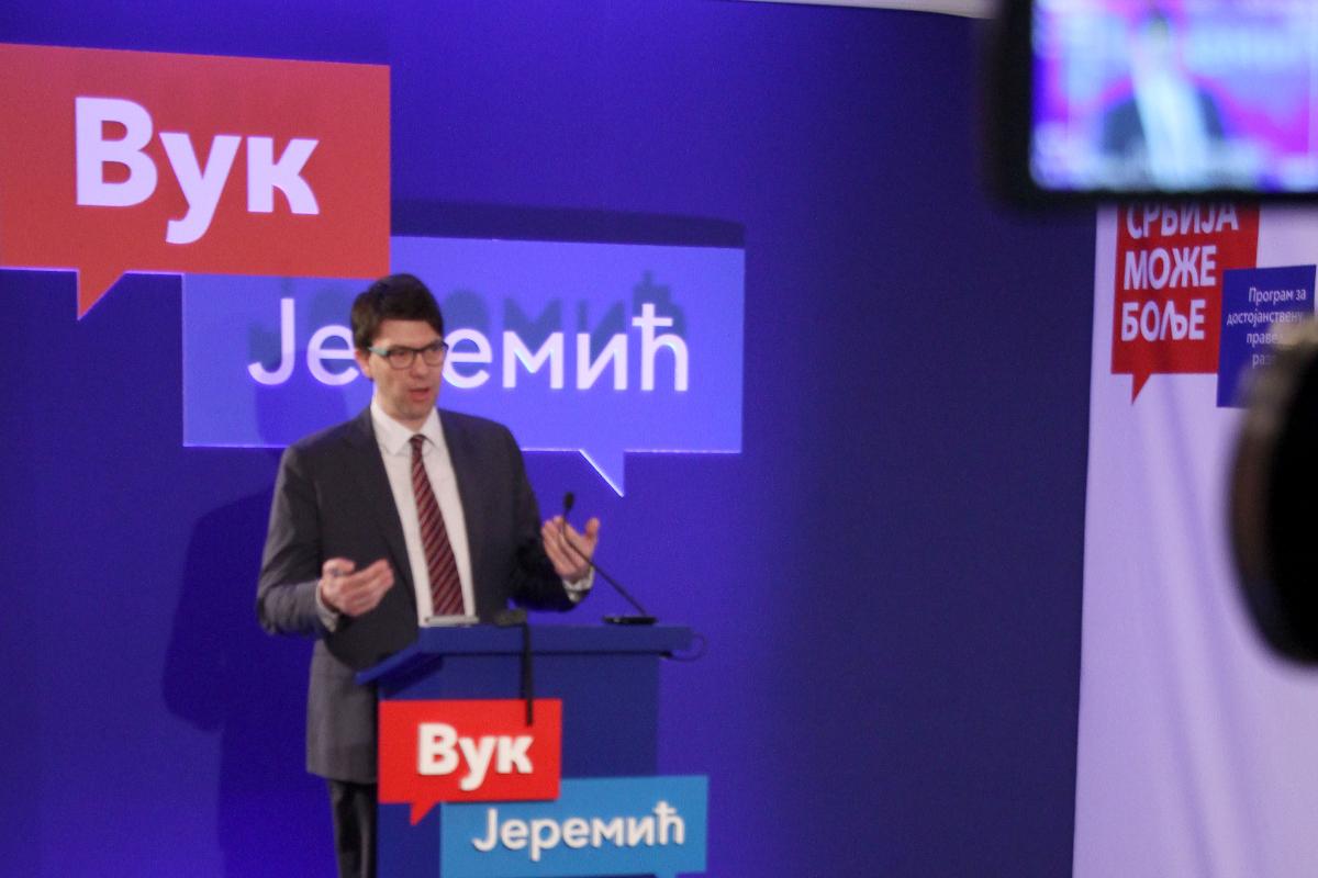 Јовановић: Грађани масовно подржавају Јеремића