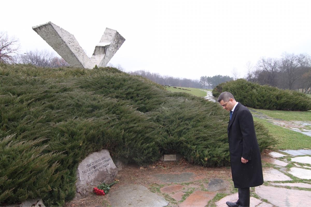 Јеремић: Шумарице су симбол нашег страдања