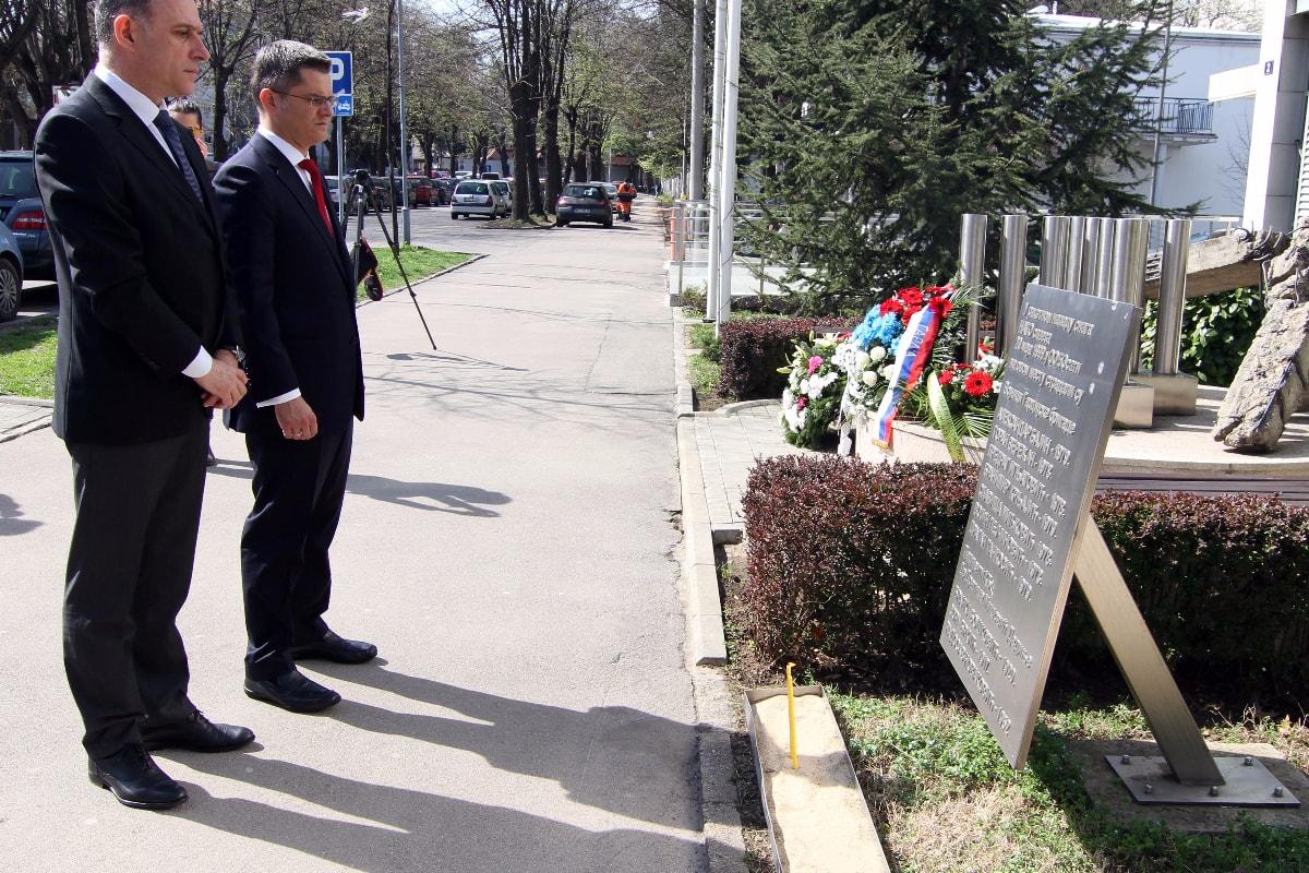 24 март 2017. | Београд