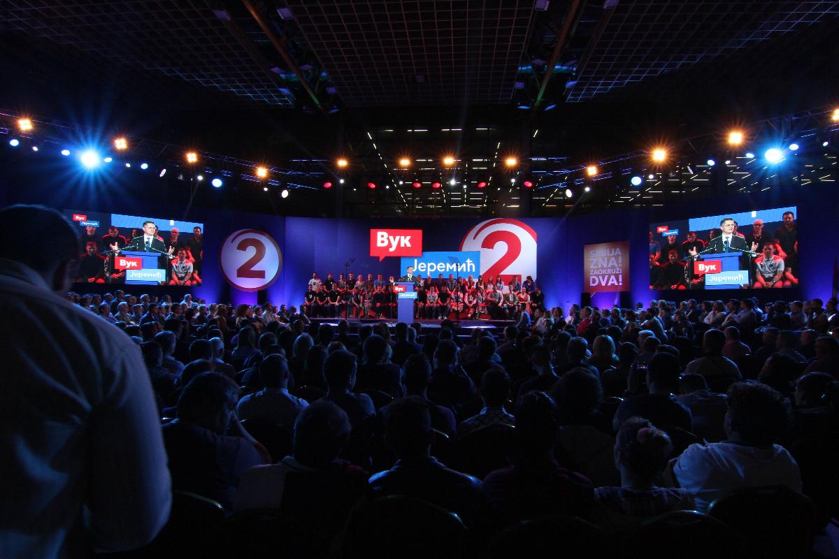 29 март 2017. | Нови Сад