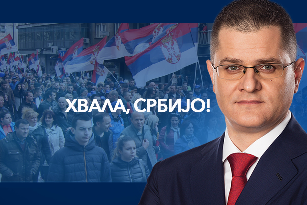 Хвала, Србијо, направили смо први корак!
