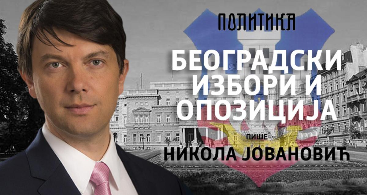 Јовановић за Политику- Београдски избори: Заједнички наступ опозиције императив
