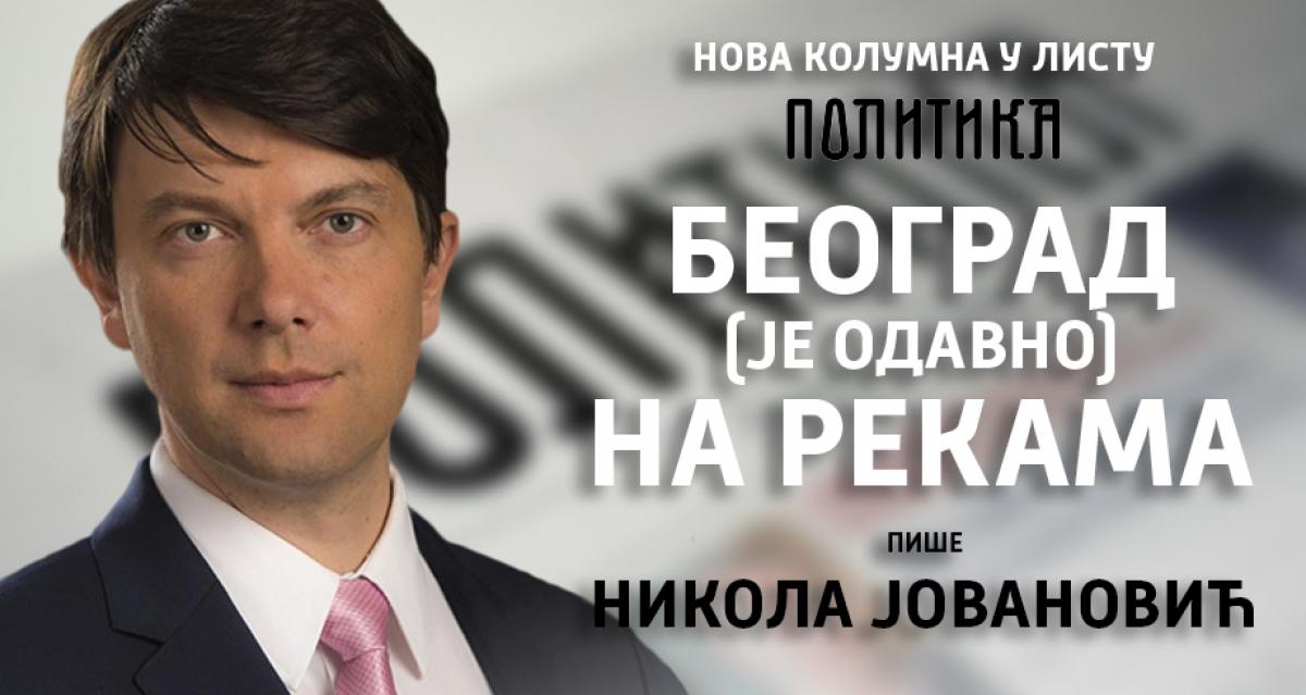 Јовановић за Политику: Београд (је одавно) на рекама