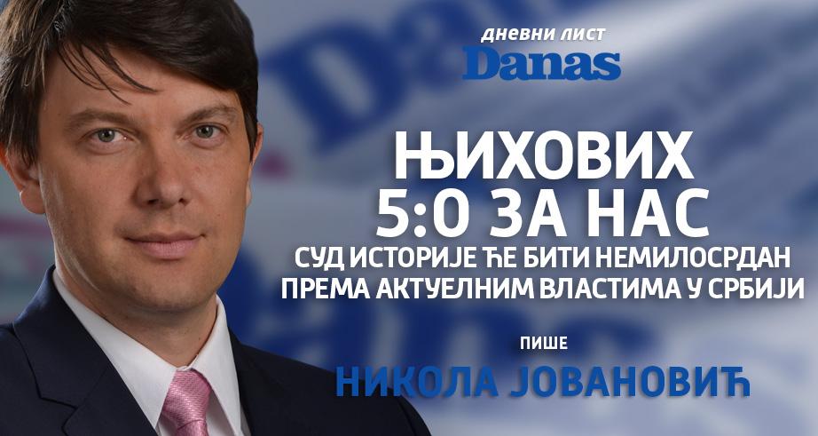 Јовановић за Данас: Њихових 5:0 за нас