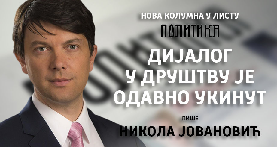Јовановић за Политику: Дијалог у друштву одавно укинут